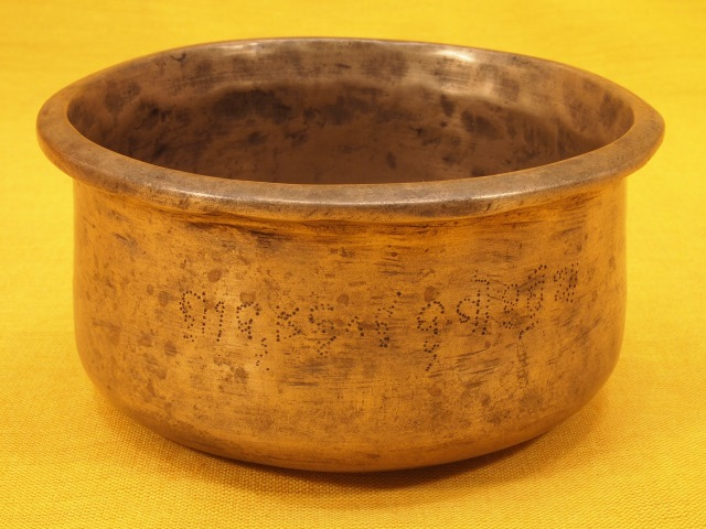 Antique Trapezoid Singing Bowl with fluttering strike tone